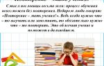 Пословицы и поговорки: в чем разница