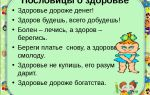 Пословицы про осень для школьников 1, 2, 3, 4, 5 класса